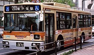 私のバスセンター:舞岡営業所情...